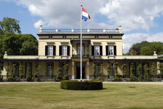 MuseumBronbeek